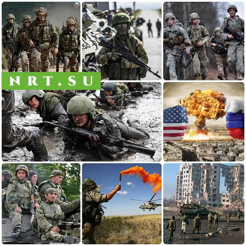 Будет ли война в России в 2022 году